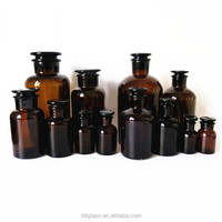 Glass Apothecary Jar Pharmaceutical Amber Glass
