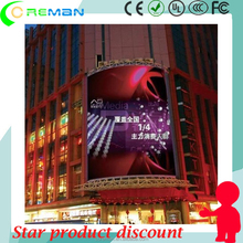 alibaba .de new design led round display advertising full color / round led display billboard p3 p4 p5 p6