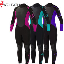 Neoprene printing fabric surf wetsuits online