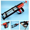 600ml 1:1 AB Epoxy Caulk Gun for sealants, AB adhesives and silicones