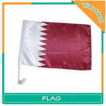 Qatar National Window Car Flag With Pole
