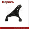 Kapaco Top Quality Front Left Upper Control Arm and Ball Joint Assembly for LAND ROVER OEM NO. RBJ500232