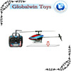 2014 Newly MNH04 7CH 2.4G LCD WASP AUTO CP one key Inverted flight rc helicopter skyartec wasp br6508 rc helicopter