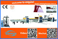 PUR high gloss PVC laminating machinery