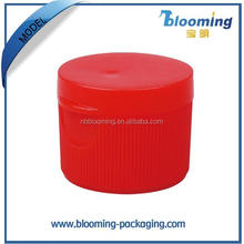 sports bottle cap 24mm dispensing cap for liquid medicine