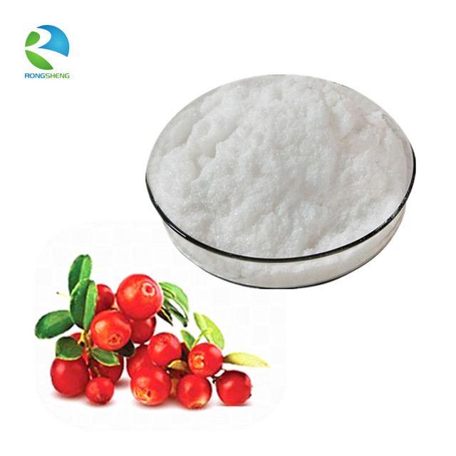 Discount cosmetic raw material chemical alpha arbutin powder