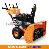 Tractor Mount Snow Blower 13HP Snow Thrower