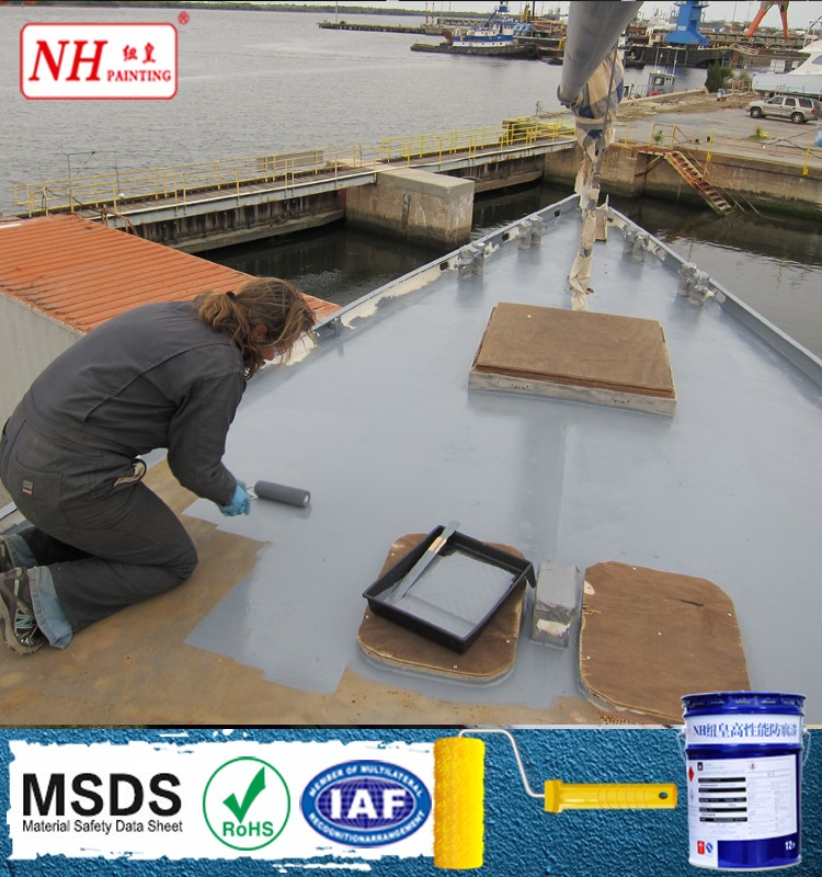 Marine Epoxy Paint : Epoxy marine deck paint boat buy