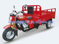 Three Wheel Motorcycle (with optional engines and loading hoppers / cargo boxes)