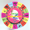 Wholesale Sex Game Roulette Wheel Game Set for Couple