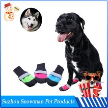 Fashion style Pretty Waterproof snow boots for dogs