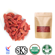 ningxia 2017wolfberry/goji/gojiberry in bulk, dried goji berry, organic goji berry