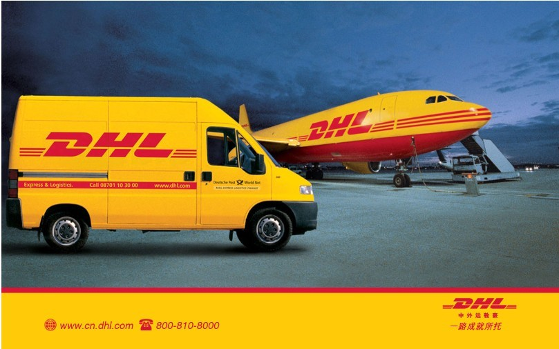 DHL international shipping China to Algeria,Tunis,Morocco,Nigeria,Benin