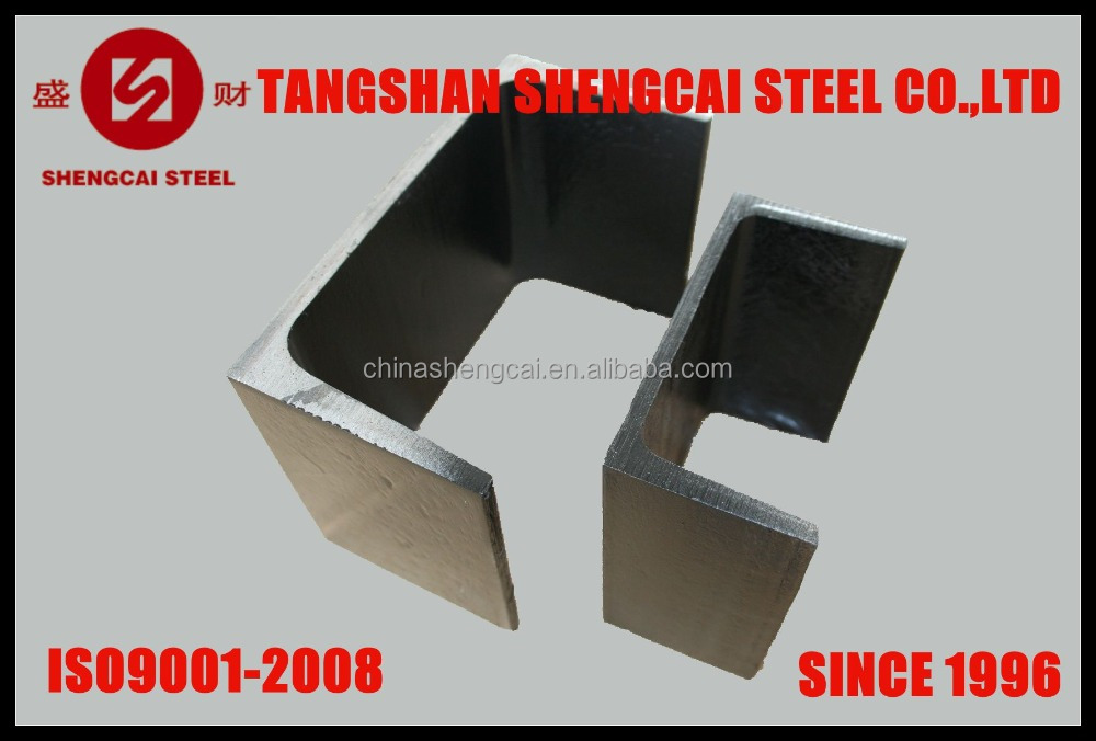 A36 Q235 S275JR S235JR Grade U channel steel bar supply directly from factory