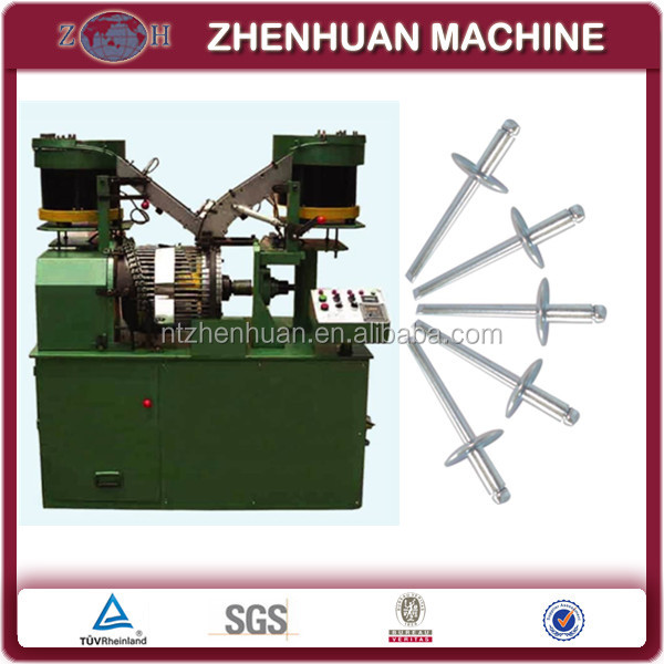 blind rivet assembly machine, blind rivet production line