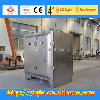 china supplier vacuum coconut fiber dryer machine