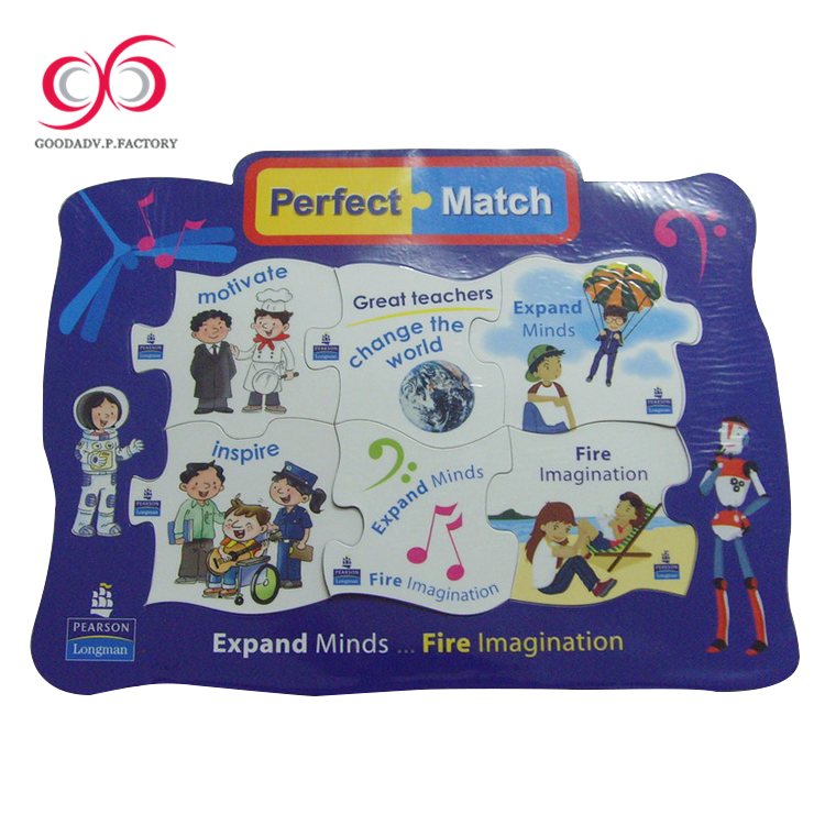Hot sale discount price kids educational toys free jigsaw puzzles