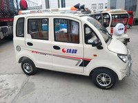 Low cost delivery Automobile electric car Made In China DF12