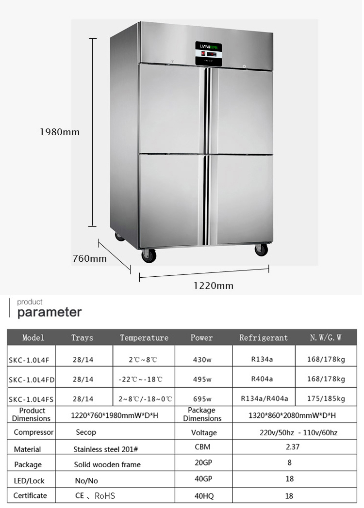 LVNI commercial upright 4 doors grill plates bakery kitchen chiller freezer with ventilated system