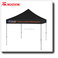NX Hot Sale Portable Silk Screen