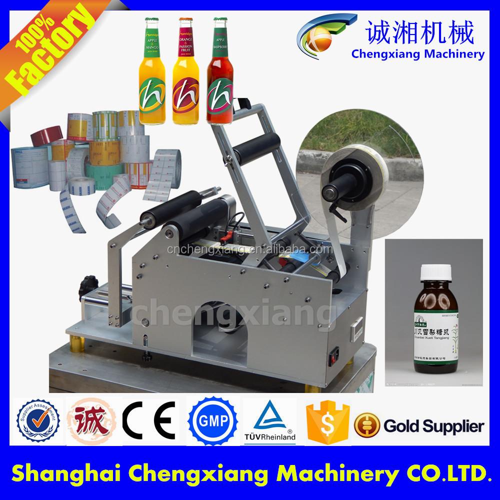 labeling machine manual