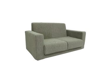Japanese Style Sofa Two Seats No Legs Sofa