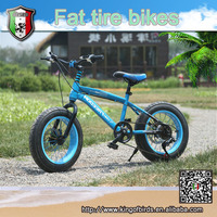 16 inch snow bicycle new model bike mini fat bicycle