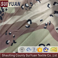 Inspection service 600d 100 polyester pvc coated oxford fabric