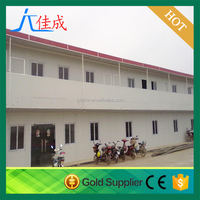 house prefabricated wood floor reinforced steel frame kit home