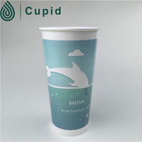 Paper Hot Cups with Lids