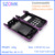 China manufacturer szomk Industrial lifting wireless remote control plastic housing case