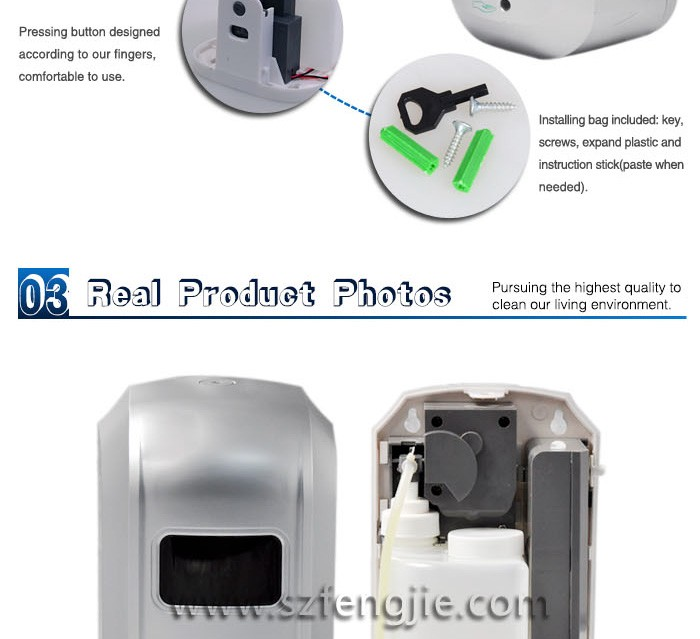 hands free liquid wall mounted soap dispenser commercial 2016