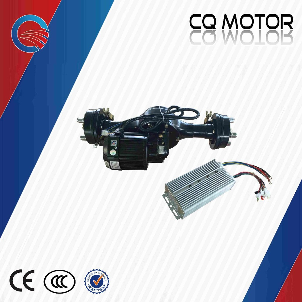 Rear axle differential motor type shaft axle atv electric for Electric motor shaft types