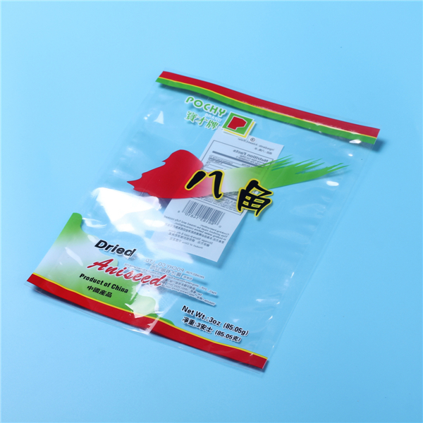 Good quality custom printed heat seal red chilli powder packaging zipper bags