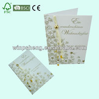 paper fragrance card