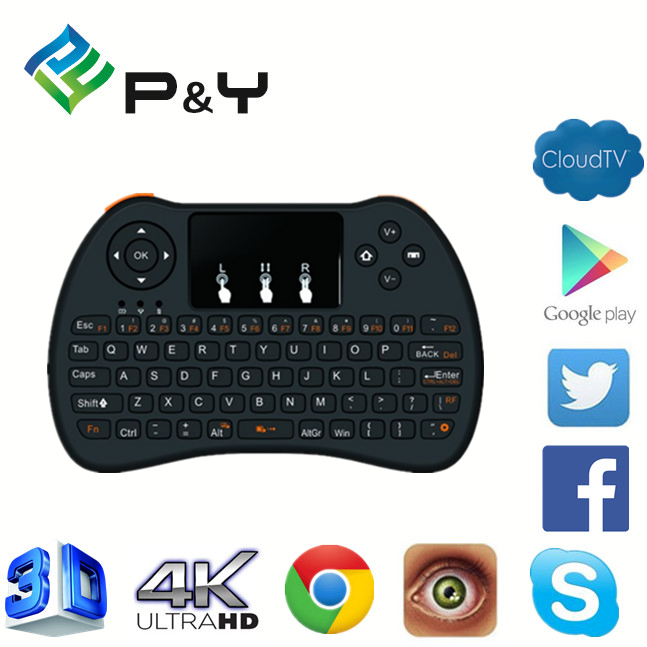 2017 high quality H9 air mouse for Android TV bluetooth i8 rechargable mini keyboard With Bottom Price Wireless remote control