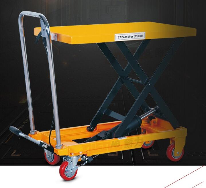 Motorcycle Scissor Lift Table, hydraulic table lift