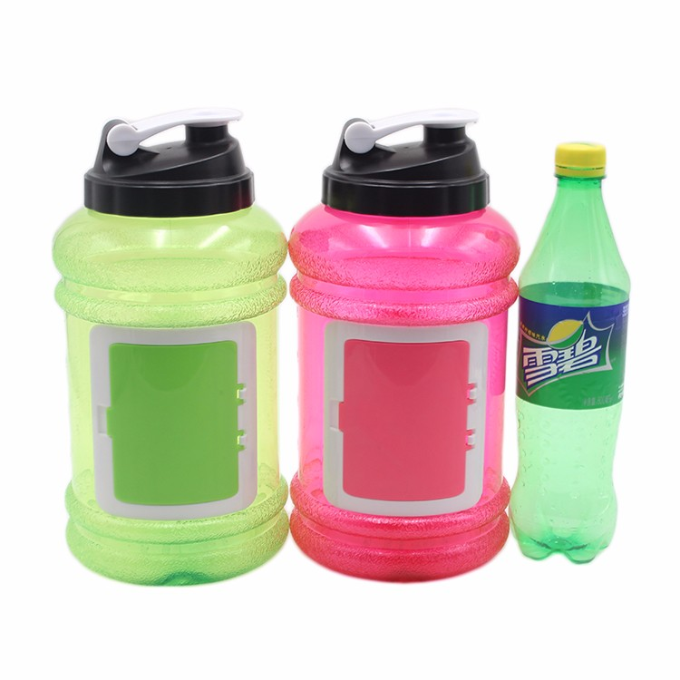 2017 High quality 2200ml PETG water bottle,2.2L big capacity carrying gym sport water jug,OEM water bottle with storage box