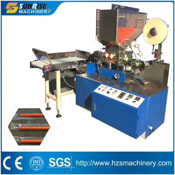 High Speed Individual Drinking Straw Packaging Machine