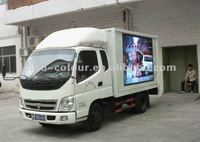Alibaba ALI EXPRESS HOT SELLING ph10 outdoor full color mobile led display