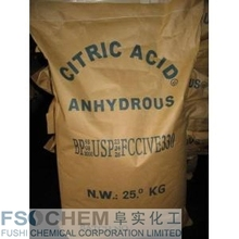 High purity food grade citric acid anhydrous (Cas no:77-92-9)