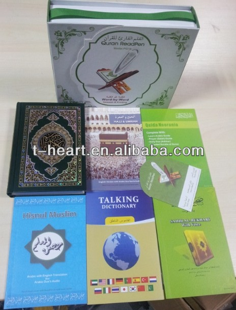 PQ15 quran learning pen in indonesian translation
