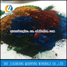 Synthetic Iron Oxide pigment green 5605 for concrete block