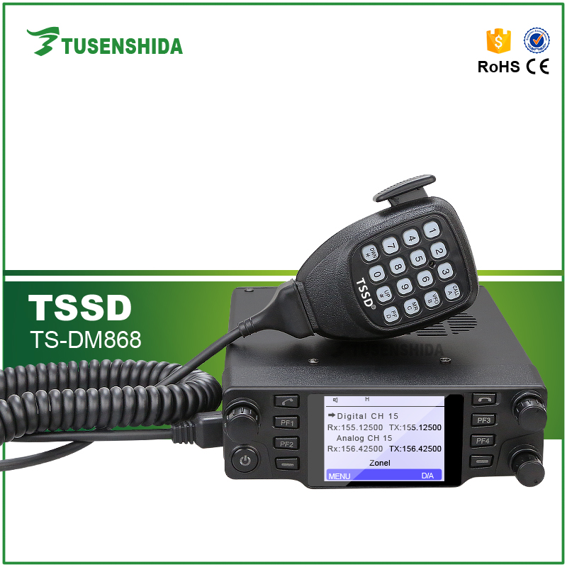 TS-DM868 25W/50W uhf vhf mobile radio with large screen