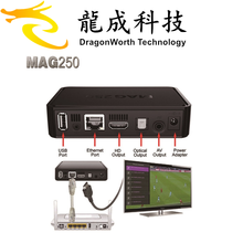 Hot sale MAG 250 IPTV 256MB Ram STi7105 iptv satellite receiver amlogic S905X Linux 2.6.23 System tv box