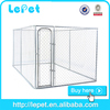 Wholesale chain link dog kennel/dog cage/metal dog kennel