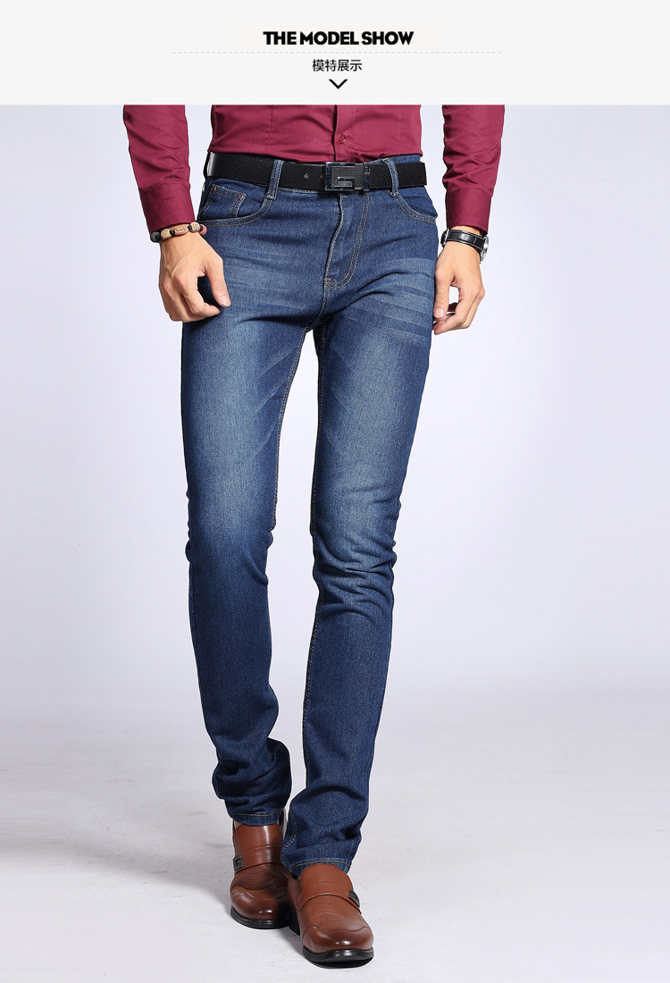 2015 Spot cultivating cotton jeans men's jeans cheap wholesale factory direct