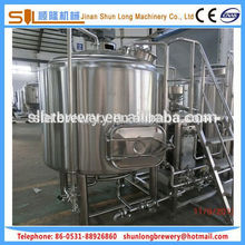 500L high quality beer making machine brewing equipment