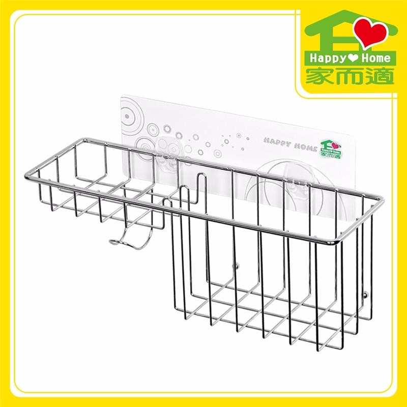 Self Adhesive Stainless Steel Wall Kitchen Metal Rack