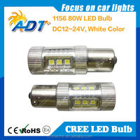 High quality for USA CR 80w led light bulb, 1156 ba15s bau15s white high power auto led car accessories